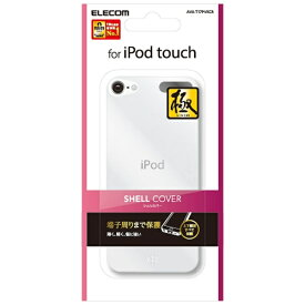 エレコム ELECOM iPod Touch用 シェルカバー(クリア) AVA-T17PVKCR[AVAT17PVKCR]