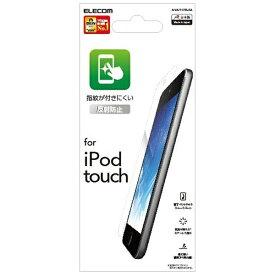 エレコム ELECOM iPod Touch用 液晶保護フィルム/防指紋/反射防止 AVA-T17FLFA