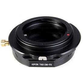 KIPON キポン マウントアダプター T&S OM-FX【ボディ側:富士フイルムX/レンズ側:オリンパスOM】[TSOMFX]