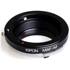 KIPON キポン マウントアダプター MAF-M【ボディ側:ライカM/レンズ側:ソニー・ミノルタα】[MAFM]