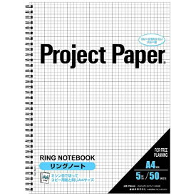オキナ Okina プロジェクトリングノートA45S PNA4S