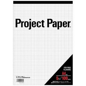 オキナ Okina プロジェクトペーパーA4 5ミリ方眼 PPA45S