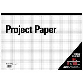 オキナ Okina プロジェクトペーパーB4 5ミリ方眼 PPB45S