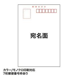 サンワサプライ SANWA SUPPLY カラーレーザー用フォト光沢はがき[カラーレーザー /はがきサイズ /25枚] LBP-HK25KN[LBPHK25KN]【wtcomo】