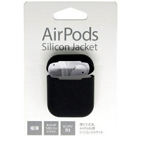 I-O DATA アイ・オー・データ Airpods用シリコーンジャケット ブラック BKS-APSILBK[BKSAPSILBK]