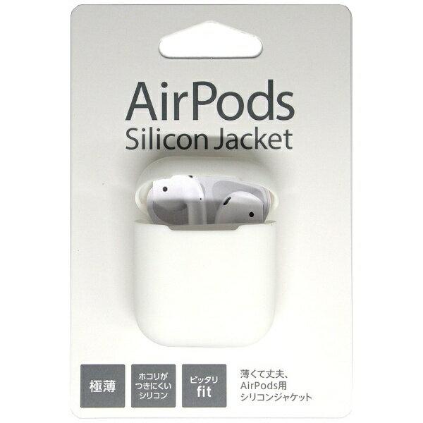 IOデータ Airpods用シリコーンジャケット ホワイト BKS-APSILWH 【ビックカメラグループオリジナル】[BKSAPSILWH]