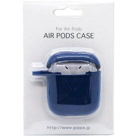 GOPPA ゴッパ Airpods用シリコーンジャケット ストラップホール付き ネイビー GP-APSC1/N[GPAPSC1N]