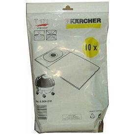ケルヒャー KARCHER 【掃除機用紙パック】紙パック10枚組 6.904-216.0