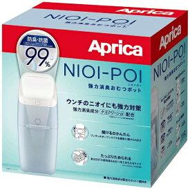 ニューウェルブランズ・ジャパン Newell Brands Japan ニオイポイ(カセット1個付) ペールブルー BL