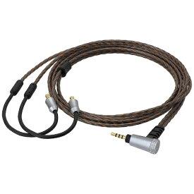 オーディオテクニカ audio-technica ヘッドホン用着脱ケーブル HDC312A/1.2[HDC312A12]