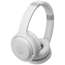 オーディオテクニカ audio-technica ブルートゥースヘッドホン ホワイト ATH-S200BT [リモコン対応 /Bluetooth][ATHS200BTWH]