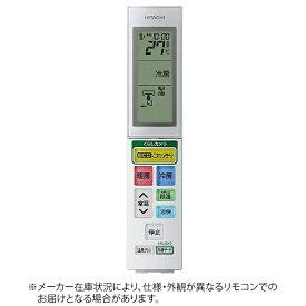 日立 HITACHI 純正エアコン用リモコン RAS-S40D2005[RASS40D2005]
