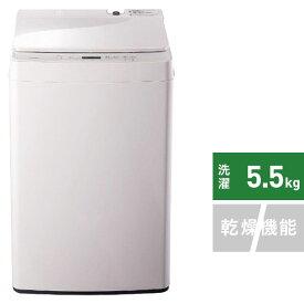 ツインバード TWINBIRD WM-EC55W 全自動洗濯機 ホワイト [洗濯5.5kg /乾燥機能無 /上開き][一人暮らし 新生活 新品 小型 設置 洗濯機]