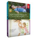 【送料無料】 ADOBE 〔Win・Mac版〕Photoshop Elements & Premiere Elements 2018 日本語版[PHOTOSHO...