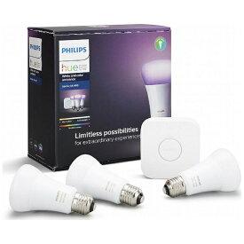 フィリップス PHILIPS LED電球 「Hue(ヒュー)スターターセット」 PLH03CS[PLH03CS]