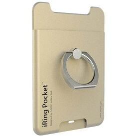 UNIQ ユニーク 〔スマホリング+ポケット〕 iRing Pocket ゴールド UMS-IR03PKGD