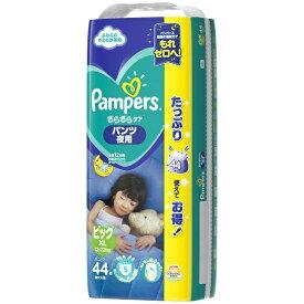 P&G ピーアンドジー Pampers(パンパース) さらさらパンツ夜用 ウルトラジャンボ  ビックサイズ(12kg-22kg) (44枚) 〔おむつ〕