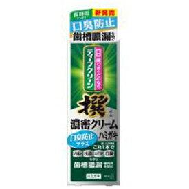 花王 Kao ディープクリーン 歯磨き粉 撰濃密クリーム口臭ハミガキ 95g【wtcool】