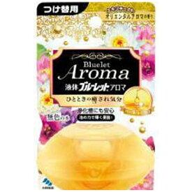 小林製薬 Kobayashi 液体ブルーレットおくだけ アロマ つけ替用 エキゾチックなオリエンタルアロマ【rb_pcp】
