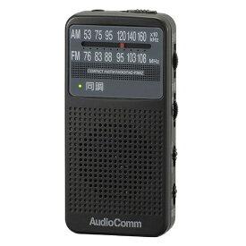 オーム電機 OHM ELECTRIC RAD-P360Z 携帯ラジオ AudioComm ブラック [AM/FM /ワイドFM対応][RADP360ZK]