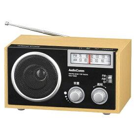 オーム電機 OHM ELECTRIC ホームラジオ AudioComm RAD-T556Z [AM/FM /ワイドFM対応][RADT556Z]