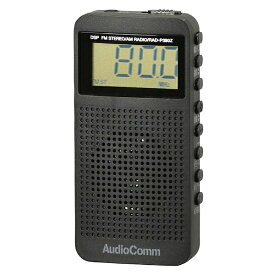 オーム電機 OHM ELECTRIC 携帯ラジオ AudioComm ブラック RAD-P390Z [AM/FM /ワイドFM対応][RADP390ZK]