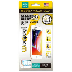 WRAPSOL ラプソル iPhone 8 Plus用 液晶面保護 Wrapsol ULTRA 衝撃吸収フィルム WPIP8PP-FT