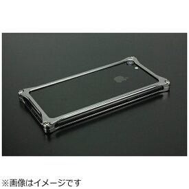 GILD design ギルドデザイン iPhone 8用 ソリッドバンパー グレー GI-402GR
