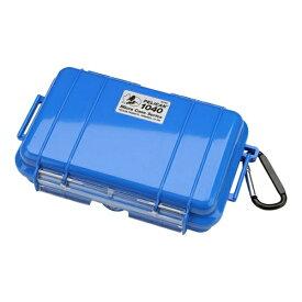 ペリカン Pelican 小型防水ハードケース 1040HK (ブルー)