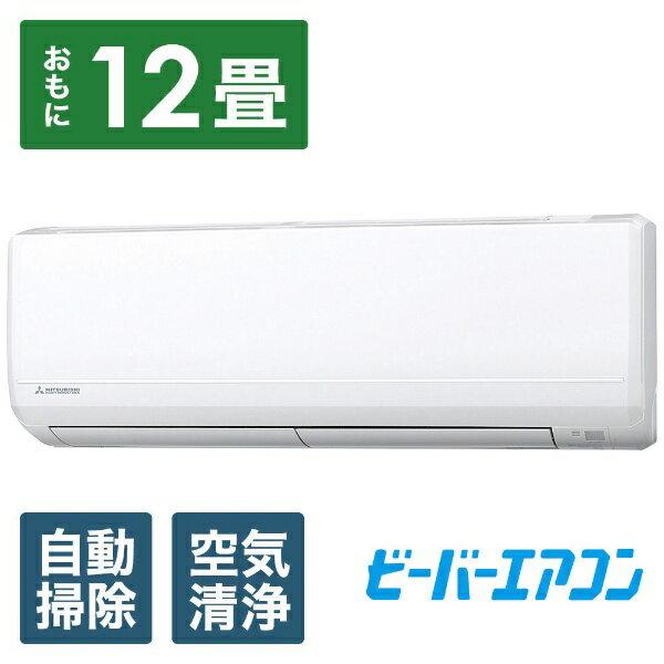 三菱重工 MITSUBISHI HEAVY INDUSTRIES SRK36RV-W エアコン ビーバーエアコン RVシリーズ ファインスノー [おもに12畳用 /100V][SRK36RV+SRC36RV]