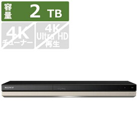 ソニー SONY BDZ-ZW2500M ブルーレイレコーダー [2TB /2番組同時録画][BDZZW2500M]【ブルーレイレコーダー】