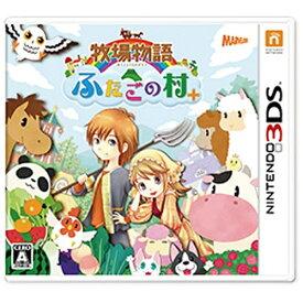 マーベラス Marvelous 牧場物語 ふたごの村+【3DSゲームソフト】