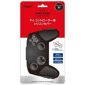 ナカバヤシ Nakabayashi SWITCHプロコン用カバー ブラック SZC-SWI08BK[Switch]
