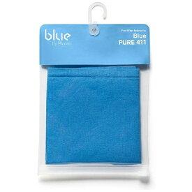 BLUEAIR ブルーエア ブルーエア空気清浄機 交換用プレフィルター BLUE PURE 411 PRE-FILTER 100944 ブルー[100944]