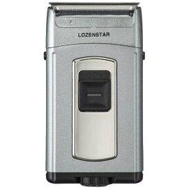 ロゼンスター LOZENSTAR S-627 メンズシェーバー シルバーグレー [3枚刃][電気シェーバー S627]