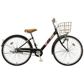 ブリヂストン BRIDGESTONE 26型 子供用自転車 エコパルモカ(E.Xブラック/シングル) EPM60【2018年モデル】【組立商品につき返品不可】 【代金引換配送不可】
