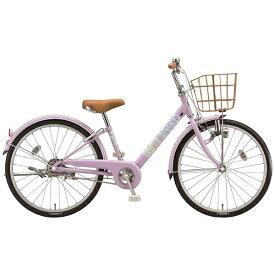 ブリヂストン BRIDGESTONE 24型 子供用自転車 エコパルモカ(E.Xスイートラベンダー/シングル) EPM40【2018年モデル】【組立商品につき返品不可】 【代金引換配送不可】