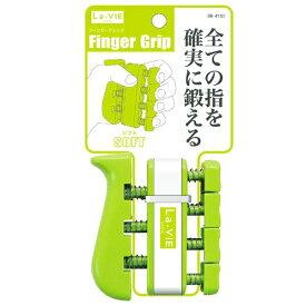 La-VIE ラ・ヴィ フィンガーグリップ ソフト(グリーン/男女兼用) 3B-4150