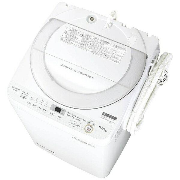 【標準設置費込み】 シャープ SHARP 【4時間限定 1500円クーポン 6/25 20:00 〜 23:59】全自動洗濯機 (洗濯7.0kg) ES-GE7B-W ホワイト系