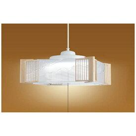 NEC エヌイーシー LED和風ペンダントライト (〜8畳) HCDB0852 昼光色[HCDB0852]