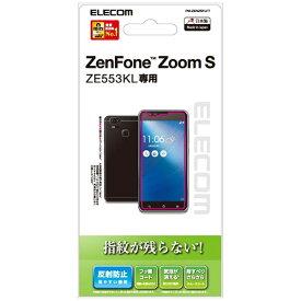 エレコム ELECOM ZenFone Zoom S(ZE553KL)用 液晶保護フィルム 防指紋 反射防止 PM-ZENZSFLFT