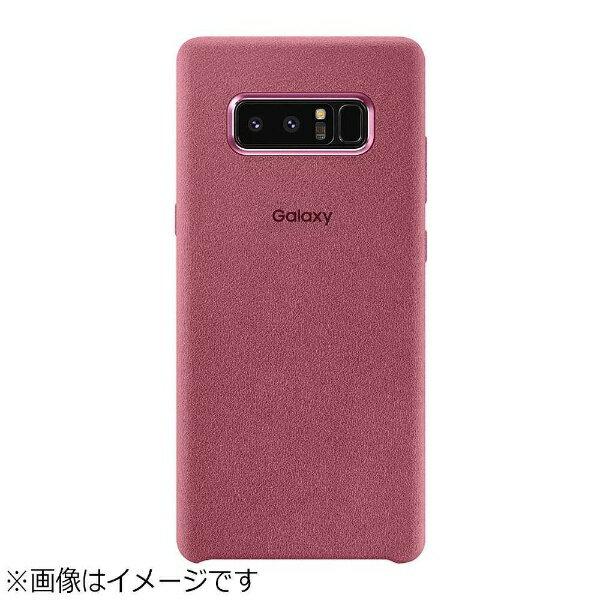 【送料無料】 SAMSUNG 【サムスン純正】 Galaxy Note8用 ALCANTARA COVER ピンク EF-XN950APEGJP