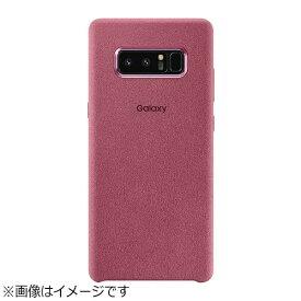 SAMSUNG サムスン 【サムスン純正】 Galaxy Note8用 ALCANTARA COVER ピンク EF-XN950APEGJP