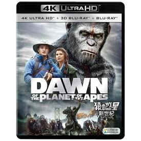 20世紀フォックス Twentieth Century Fox Film 猿の惑星:新世紀(ライジング) <4K ULTRA HD + 3D + 2Dブルーレイ>(3枚組) 【Ultra HD ブルーレイソフト】
