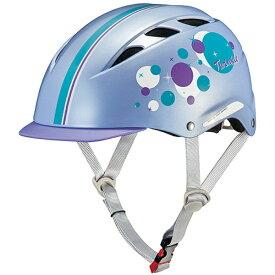OGK 子供用ヘルメット CHAMP(ツゥインクルパープル/50〜54cm)