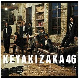 ソニーミュージックマーケティング 欅坂46/風に吹かれても CD盤 【CD】