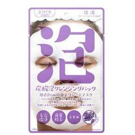 フォレストビューティーラボ Piera モコモコ 炭酸クレンジングパック(1枚)ラベンダー[洗顔マスク]