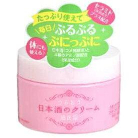 菊正宗 Kiku-masamune 日本酒のクリーム 150g【rb_pcp】