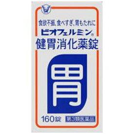 【第3類医薬品】 ビオフェルミン健胃消化薬錠(160錠)大正製薬