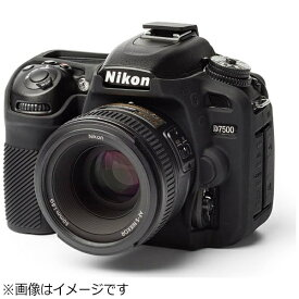 ディスカバード DISCOVERED イージーカバー ニコン D7500 用(ブラック) D7500BK